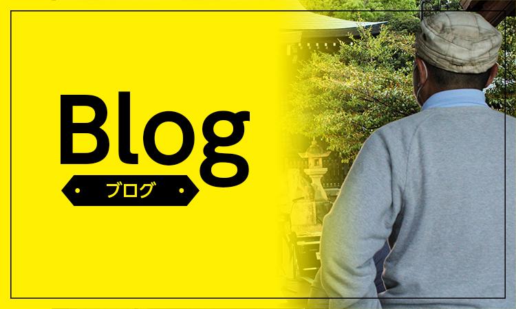 バナー:ブログ