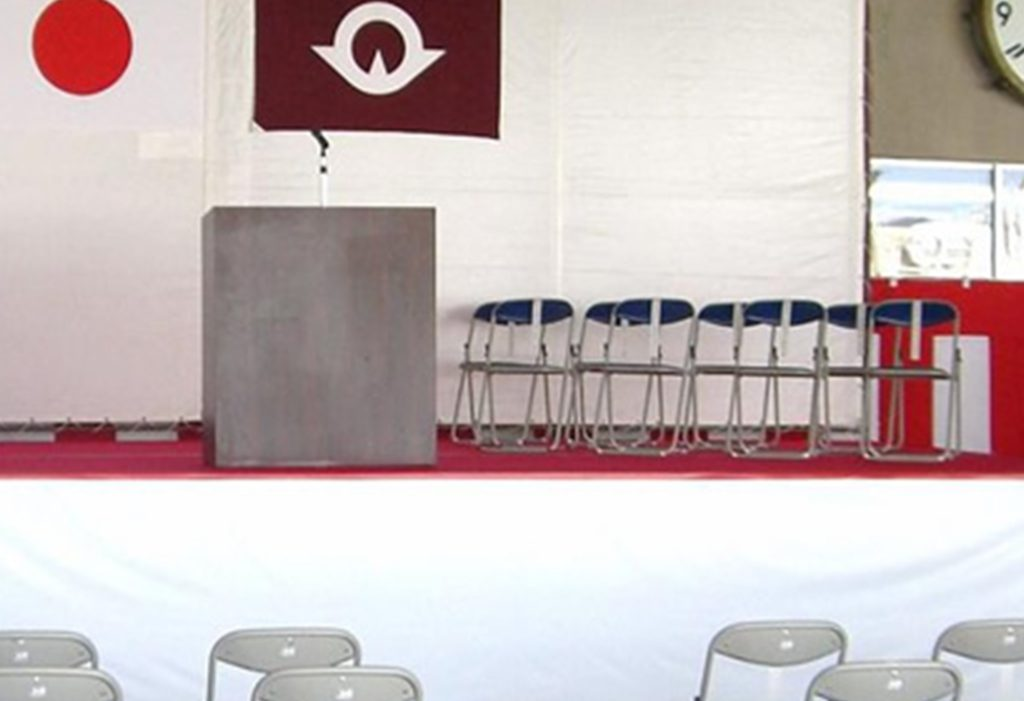 ステージセレモニーの設営